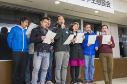 平成25年度外国人留学生懇談会