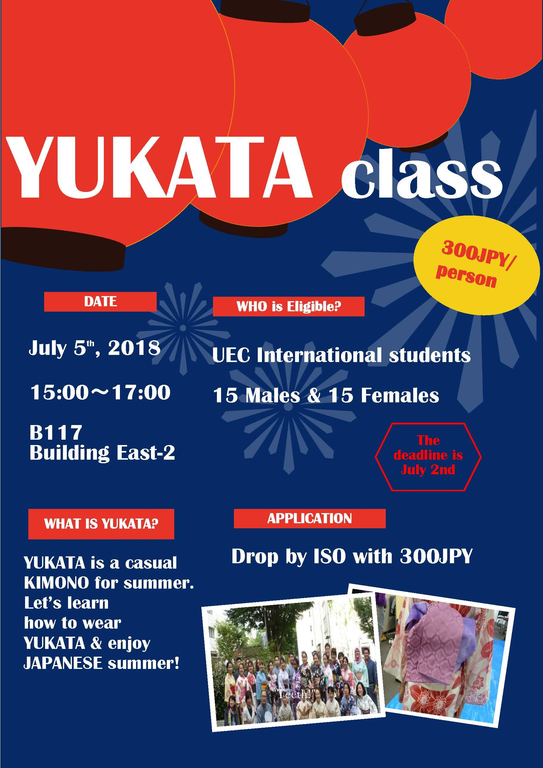 Poster_YukataEN.jpg