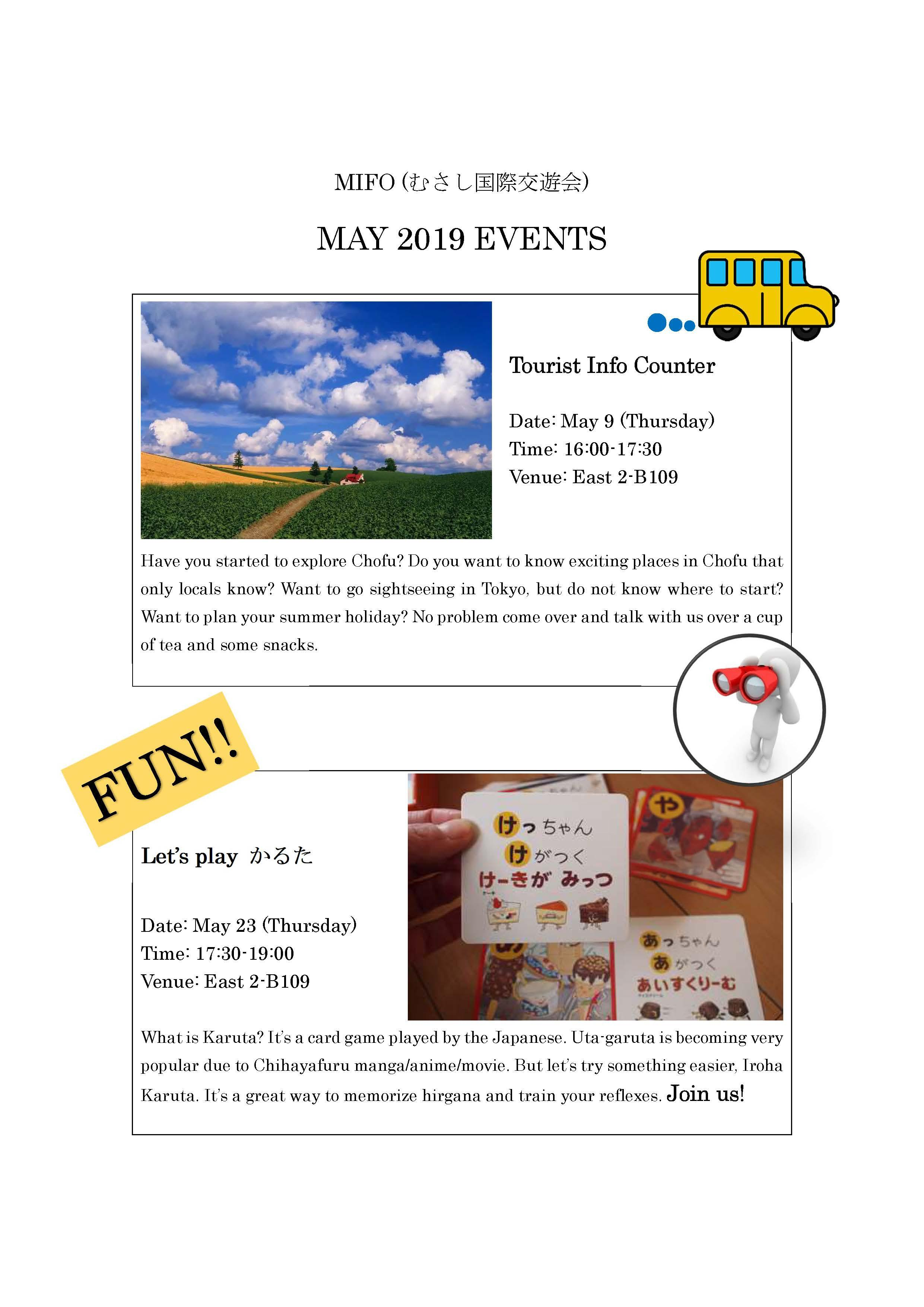MIFO (むさし国際交遊会)MAY 2019 EVENTS- Current Students