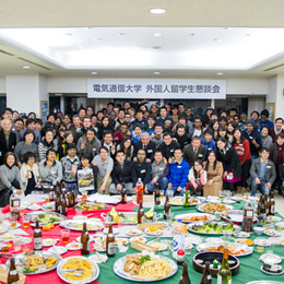 平成25年度外国人留学生懇談会の報告<br /><span>2014年2月 4日</span>