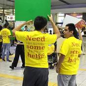 【報告】留学生のボランティア活動<br /><span>2019年9月25日</span>