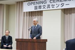 Opening Ceremony 2014