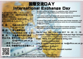 International Exchange Day 2017