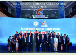 Fig3. UESTC 60th Anniversary Ceremony on 29 September, 2016