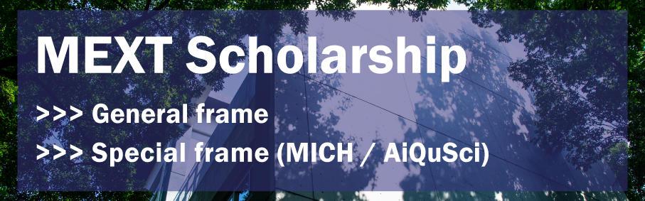 banner-MICH_AiQuSci.jpg