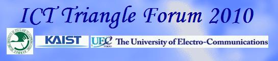 trisai2010_logo.png