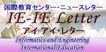 IE IE Letter