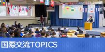 Exchanges Programs TOPICS