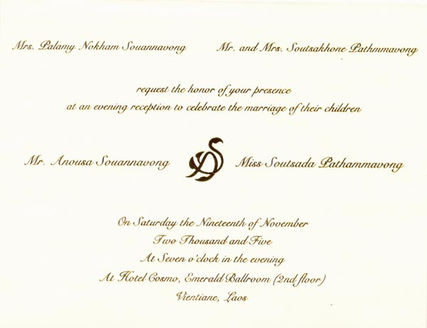 Wedding Invitation Wording Request The Honour Of Your ...