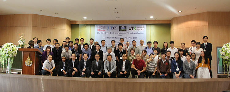 The 1st ECTI-UEC Workshop group photo